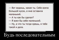 #прикольные картинки Демотиваторы на вечер.