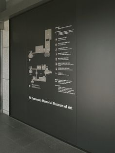 Directory at Irobe Design Institute | #directory #wayfinding