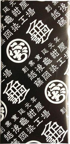 『JAGDA賞2014』受賞作 石川竜太 染め物『越後亀紺屋 藤岡染工場』(パッケージ)
