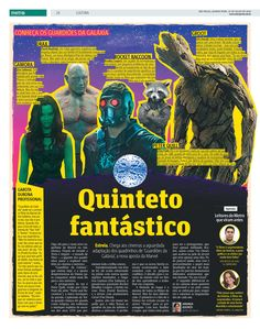 Guardians of the Galaxy / Metro SP - 2014