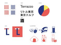 Development of a bold and colorful identity for Düsseldorf's Japanese quarter to reflect its uniqueness and give the district a strong and independent voice that will carry across the city limits. A special emphasis was put on – visually and conceptuall…