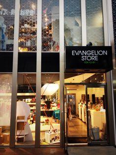 Evangelion store, Harajuku district, Tokyo. #tokyo #neongenesisevangelion #nge
