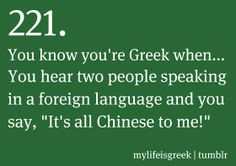 Submitted by Nicholas Desypris. Greek Memes, Greek Life, Make Me Smile, Growing Up, Knowing You, Greece, Language, How To Get, Humor