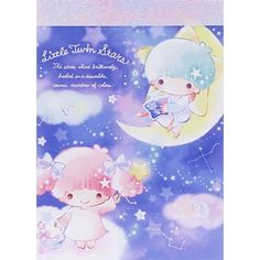 Sanrio Little Twin Stars Cosmic Rainbow Mini Memo Pad (◕ᴥ◕) Kawaii Panda - Making Life Cuter Printed Pages, Little Twin Stars, Bullet Journal Inspiration, Sanrio, Cosmic, Panda, Decoupage, Diys, Hello Kitty