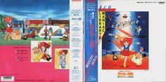 Mahou no Princess Minky Momo soundtracks