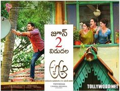 tollywood-gallery-a-aa-release-date-posters-320819