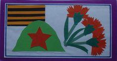 Поделки-9-мая-день-победы-Аппликация-каска-гвоздики-и-георгиевская-лента-из-цветной-бумаги-643.jpg (789×415)