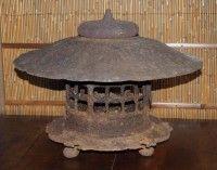 Japanese Antique Iron Lantern