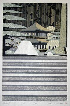 Ray Morimura - 1996 Ginkakuji