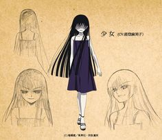 Nura Rise of the Yokai Clan Characters | hagoromo gitsune hagoromo gitsune nura…