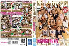 Japanese Porn Dvd And Asian Sex Videos Collection At