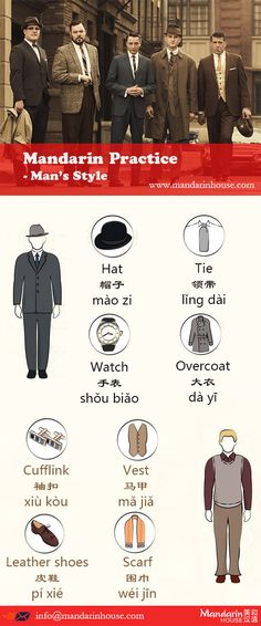 Man's style in Chinese. For more info please contact: bodi.li@mandarinhouse.cn The best Mandarin School in China.