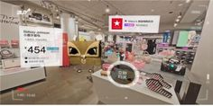 World's First Virtual Reality Shopping Mall to Open in Korea