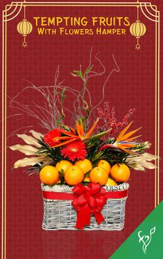 Product Details: 2 Birds Of Paradise 2 Red Gerberas 2 Spiral Bamboos One Ilex Berries Oranges- kg Fillers- Bear Grass, Carnation Leaves & Aralia One Wooden Basket Wooden Basket, Flowers Online, Carnation, Hamper, Spiral, Grass, Berries, Paradise, Birds
