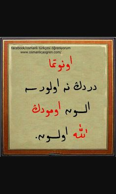 Unutma derdin ne olursa olsun , umudun Allah olsun...