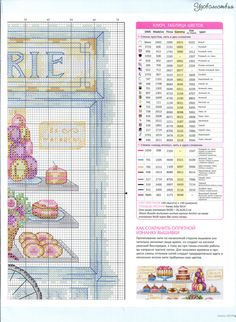 3 CROSS STITCH GOLD 100, FORMULA 49 2013