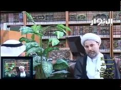 رحلة الشيخ فضيل الجزائري مع التشيع