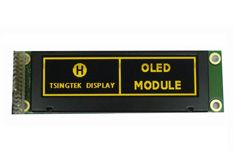 Tsingtek offers two kinds of low temperature displays for severe cold region and military industry. One is OLED Module,the other is LCD Module with heating system. Liquid Crystal Display, Coding, History, Digital, Life, Color, Products, Historia