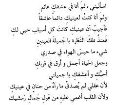 من كتاب ... احبك وكفى ... لـ محمد السالم