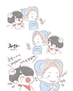 Namjin Fanart, Fanfic Namjin, Yoonmin Fanart, Vkook Fanart, Bts Got7, Bts Suga, Bts Chibi, Yuka, Min Yoonji