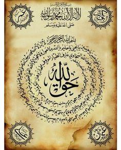 A Sufi Secret for Ramadan from Sheikh Abd al Qadir Jilani safekeeping For Whole Year Method Black Magic In Islam, Black Magic Book, Motifs Islamiques, Magick Book, Mekka, Islamic Phrases, Magic Symbols, Arabic Calligraphy Art, Prayer Verses