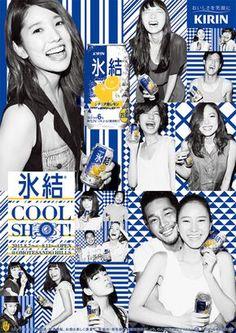 氷結 COOL SHOT イベント 氷結 KIRIN Web Design, Japan Design, Layout Design, Print Design, Typography Poster, Graphic Design Typography, Graphic Prints, Poster Prints, Japanese Poster