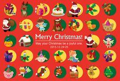 クリスマス カード - Google 検索