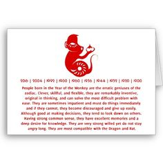 CHINESE ZODIAC PAPERCUT MONKEY ILLUSTRATION GREETING CARDS