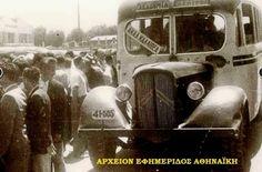 ... Antique Cars, Antiques, Vehicles, Vintage Cars, Antiquities, Antique, Car, Old Stuff, Vehicle