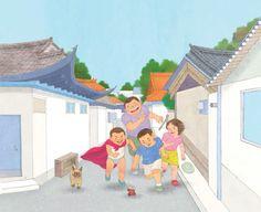 어린이와 문학 / 표지 / 2013. 9
