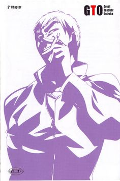Great Teacher Onizuka, Gto, Harley Quinn, Drawings, Fictional Characters, Inspiration, Sleeves, Other, Biblical Inspiration