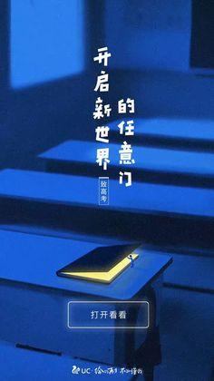 Japanese Design, Japanese Art, Poster Design Layout, Slogan Design, Splash Screen, Web Banner Design, Graphic Design Trends, Creative Posters, Creative Illustration