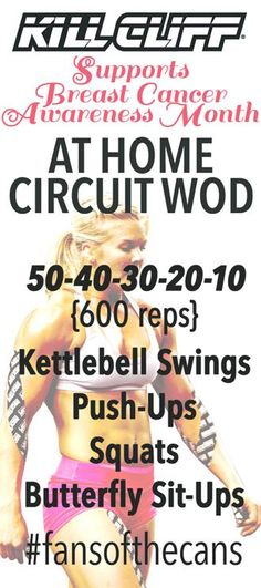 Workout for Breast Cancer Awareness! #killcliff #fansofthecans @brookeence