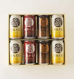 いわて蔵ビール 岩手県 ご当地ビール「プレミアム 缶ビールセット(8本入)」