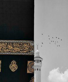 "🌸لاَ اِلہَ اللہ مُحَمَدُ الرَسوُلَ اللہ~""Allah is the One and Hazrat Muhammad saw are the Messenger of Allah"". Life is journey from ALLAH to ALLAH. And We are sent in Dunya to serve the 'Goods' to others. Mecca Wallpaper, Quran Wallpaper, Islamic Quotes Wallpaper, Of Wallpaper, Muslim Images, Islamic Images, Islamic Pictures, Islamic Art, Mecca Masjid"