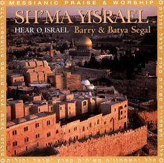 JERUSALEM CD WILBUR GRÁTIS PAUL LEVANTATE DOWNLOAD