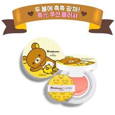 TesterKorea - Beauty Trend Setter From Korea