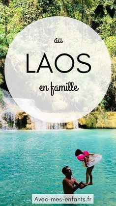 Guide pratique Laos en famille #voyageenfamille #laos #familytrip Voyage Laos, Places To Travel, Travel Destinations, Image Categories, Photos Voyages, Blog Voyage, Travel With Kids, Continents, Southeast Asia