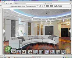 Qualitative repair of luxury apartments significantly increases the cost of its further lease. Example of the real estate company: http://www.slrealty.ru/elite/rent/north-west/lot6547/