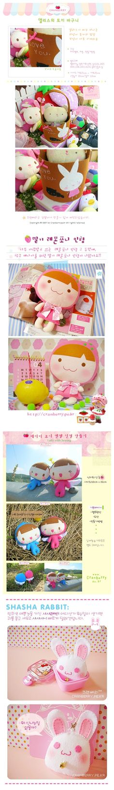 Too many cute little things are not weave picture oh ~ ~ too many packaged download address: Korea lovely style collection RM package to download