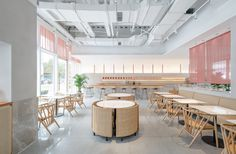 "Shanghai restaurant by Office Coastline for Genshang is a ""gentle sequence of spaces"""