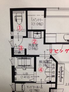 Japanese House, House Plans, Floor Plans, How To Plan, Bathroom, Interior, Home Decor, Ideas, Architecture