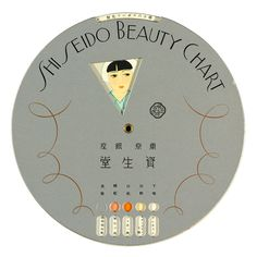 """Shiseido Wheel of Beauty Fortune: This rotating Beauty Chart was created in Based on a particular look, like """"Social Makeup for a Chandelier Light Setting"""", it would provide appropriate beauty product options. Japanese Illustration, Vintage Graphic Design, Print Layout, Old Paper, Shiseido, Editorial Design, Editorial Layout, Layout Inspiration, Vintage Japanese"""