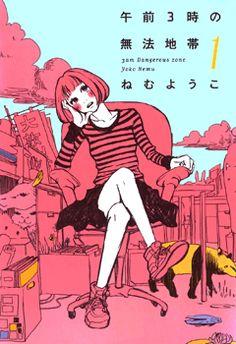Gozen 3-ji no Muhouchitai - by NEMU Youko