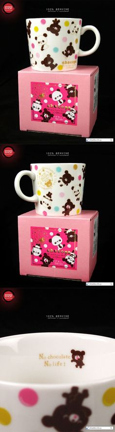 San x Chocopa Dot pattern porcelain cup / mug gift with box