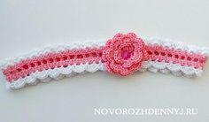 Вязание крючком полоски с цветком на голову для начинающих, описание и схемы