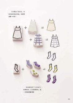 clothes stamps. Very nice ideas for kids.