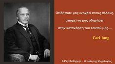 Carl Jung, Philosophy, Psychology, Literature, Poems, Politics, Charts, Articles, Psicologia