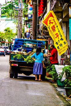 2013, Fruit & Vegetables Truck, #Shifen Old Town, #Taiwan
