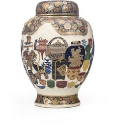 A large Satsuma vase and cover Meiji period (late 19th century)